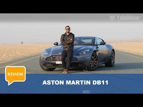 Aston Martin UAE - 2019-2020 Aston Martin Models, Prices and Photos