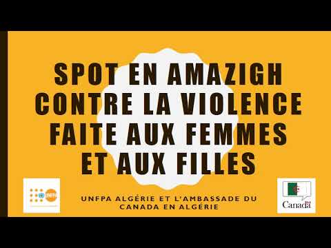 UNFPA Algeria and Embassy of Canada: 03 Radio spots to end verbal violence