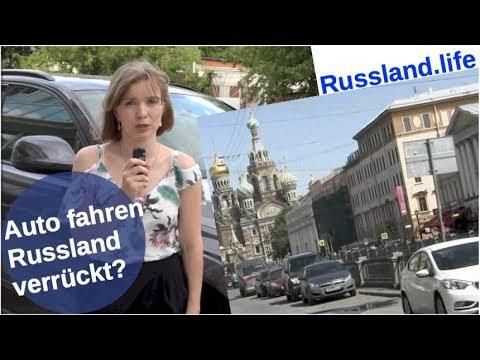 Auto fahren – Russland verrückt? [Video]
