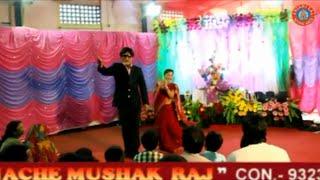 Aarti kar rahe,Amitabh Version आरती कर रहे बारी बारी - Cham Cham Nache Mushak Raj - Ganpati Bhajan