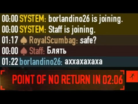 Payday 2 - The Free To Play Experience 4