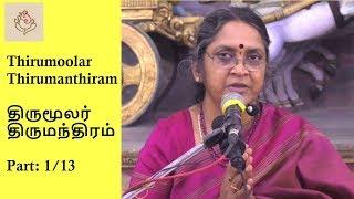 திருமந்திரம்   10 ம்  திருமுறை   9 தந்திரங்கள்   Thirumoolar Thirumanthiram   Dr. Sudha Seshayyan