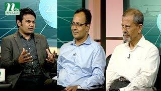Market Watch | মার্কেট ওয়াচ | EP 722 | Stock Market and Economy Update | Talk Show