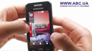 Рыбалка для samsung gt s5230 apps download