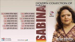 Gambar cover Sabina Yasmin - Golden Collection Of Sabina Yasmin