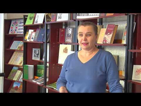200 лет со дня рождения Николая Пастухова