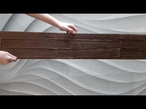 Brushed Grain Wall Panels - Chestnut 1sqm box