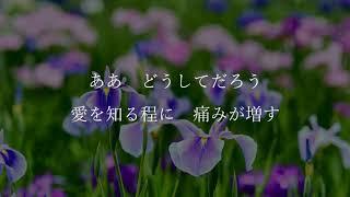 ルルティアRurutia-アイリスIris[中字][EngSub][RomajiSub]