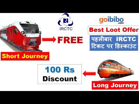 How to book free flights , hotels , bus & train on Goibibo