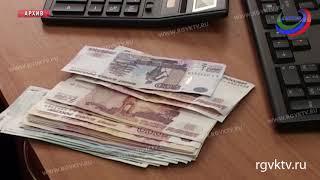 В Дагестане снизилась задолженность по зарплате