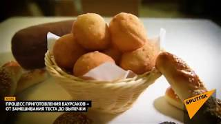 Самый популярный хлеб в Казахстане
