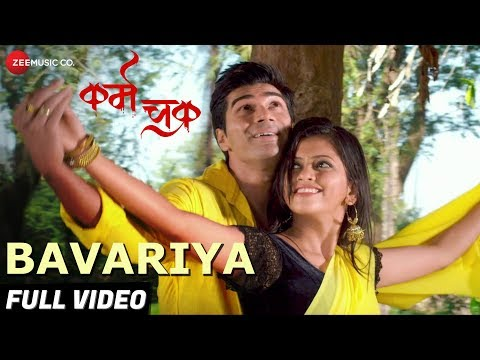Baavarya - Karma Chakra | Feat. Rudra Kumar Pal