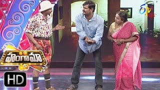 Watch Laughing Brothers & Nellore Neeraja Performance