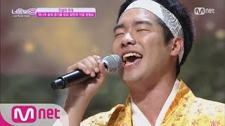 I Can See Your Voice 3 담양의 아델! 양중은, ′Rolling in the deep′ 160908 EP.11