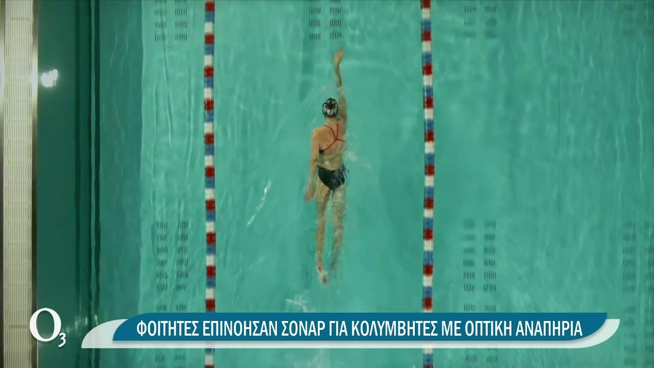 Στον πανευρωπαϊκό διαγωνισμό οι Έλληνες πρωτοπόροι της νεανικής επιχειρηματικότητας| 15/06/2021| ΕΡΤ