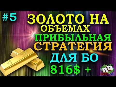 Стратегии на турбо опционах iq option видео стратегии