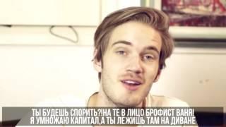 СУПЕР РЭП БИТВА PewDiePie VS EeOneGuy ПьюДиПай VS Ивангай