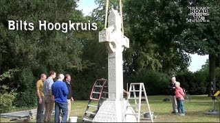 preview picture of video 'Hoogkruis De Bilt'