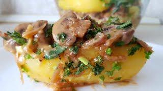 Постный жюльен с картофелем. Цыганка готовит. Gipsy cuisine.