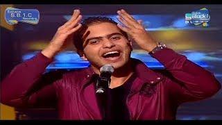 اغاني حصرية الفنان سالم فاروق يقلد تامر حسني و اصاله و احلام تحميل MP3
