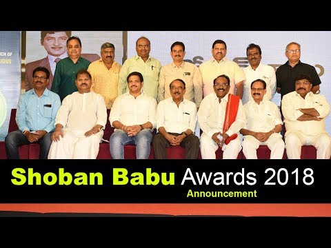 shobhan-babu-awards-2018-announcement-pressmeet