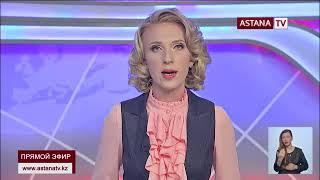Итоговые новости 20:30 (20.07.2018 г.)
