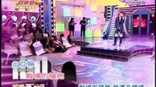20121102娛百-散場的擁抱