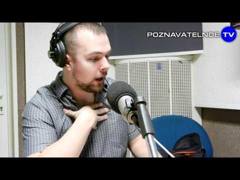 Николай Стариков в программе