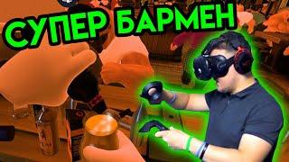 Taphouse VR | Супер бармен | HTC Vive VR | Упоротые игры