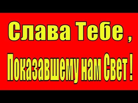 https://www.youtube.com/watch?v=_UOOK7BRoj8