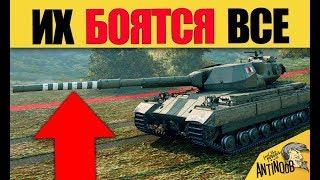 ТРИ СИЛЬНЕЙШИХ ИГРОКА World of Tanks... ИХ БОЯТСЯ ВСЕ!