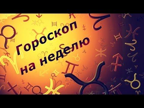 Критические годы по гороскопу