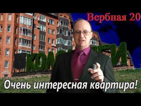 Купить квартиру в Коломягах | Купить квартиру  Вербная 20 | Обзор Приморского района | Обзор Коломяг