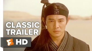 Hero (2002) Official Trailer 1 - Jet Li Movie