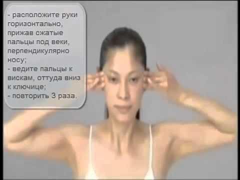 Лимфодренажный массаж Юкуко Танака для омоложения лица.