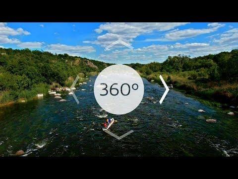 Бузький Гард. Моя країна 360