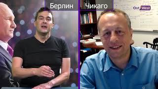 Экономист Константин Сонин: Как затяжная стагнация экономики России спасает репутацию Путина