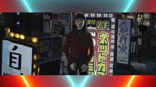 "国府達矢 ""薔薇"" (Official Music Video)"