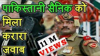 वाघा बॉर्डर पर भारतीय सैनिक का करारा जवाब | India-pakistan wagah-attari border ceremony | shockwave