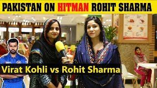 Pakistan On Rohit Sharma   Pakistan Reaction On Rohit Sharma   Rohit vs Virat Captaincy -Amanah Mall