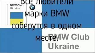 Закрытие сезона 2017. Харьков - Днепр