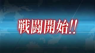 艦これ2017秋E2甲前段作戦台湾沖/ルソン島沖ゲージ破壊S勝利20171118