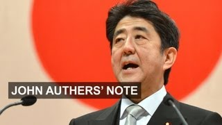 Japan: What is Abenomics? | Authers
