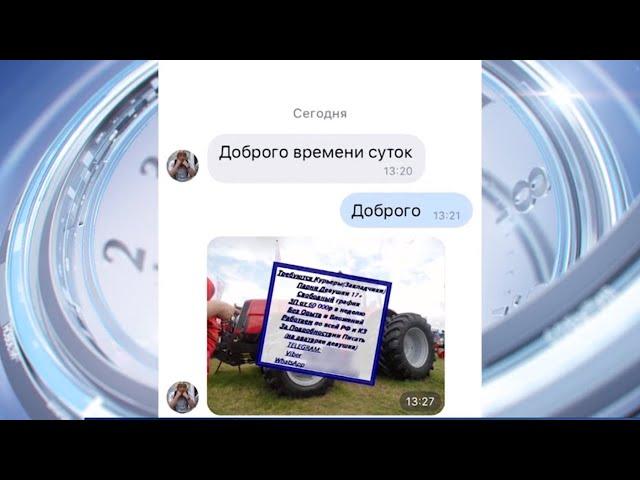 Ангарские школьники получают предложения от наркодилеров