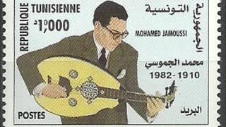 اغاني طرب MP3 أغاني محمد الجموسي : النساء تحميل MP3