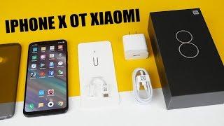 Первый взгляд на Mi 8 или iPhone X от Xiaomi