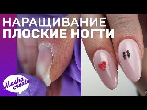 """""""НЕбесячие"""" сердечки. Наращивание на ШИРОКИХ ногтях. Маникюр на день Влюбленных"""