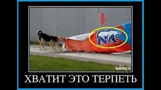 Лютые приколы. Смешные русские демотиваторы.