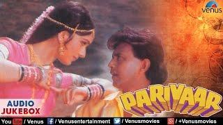 Parivaar Full Songs Jukebox | Hindi Old Songs | Mithun