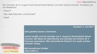 Start Deutsch 1 / A1 / Schreiben - Письма 2